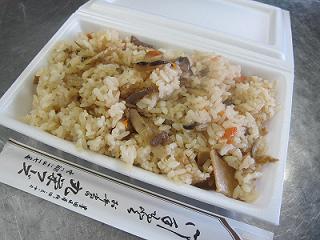 H.24.2.10混ぜご飯.JPG